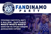 #FanDinamoParty на матче с «Торпедо»