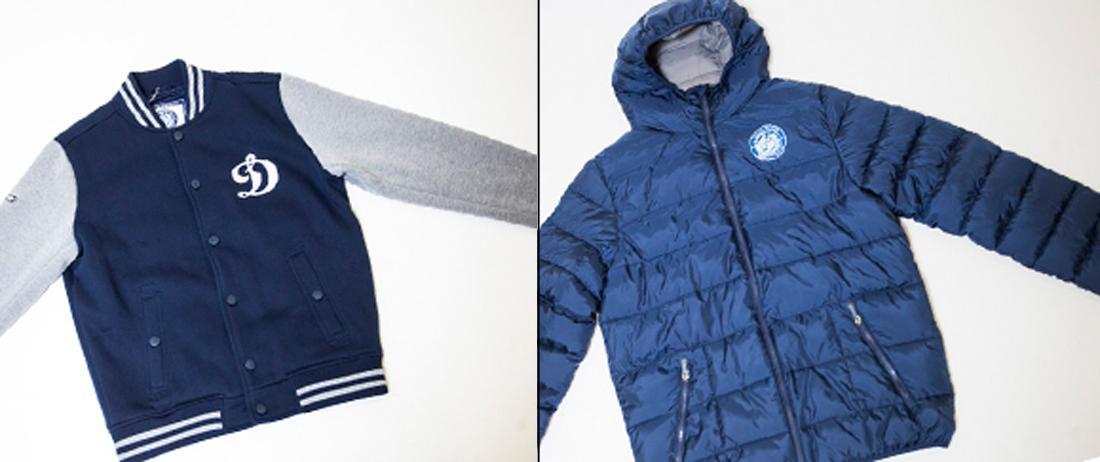 Зимние куртки хк ска продажа